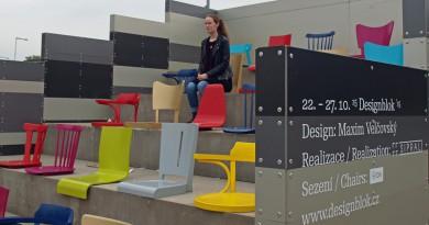 Designblog 2015